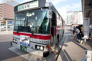 bar_bus